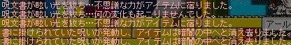 20061105014227[1].jpg